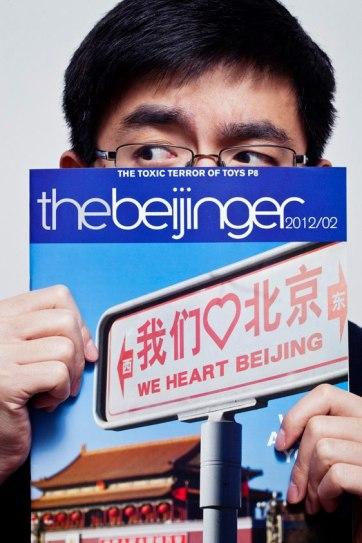 george ding_beijinger cover